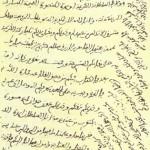 27/02/2012 – La historia en directo: carta del wazir al-Azraq a la reina Violante
